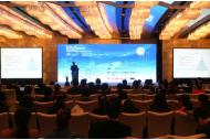 2014中国(上海)会议与旅游产业发展论坛