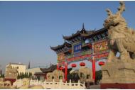 亚洲最大私人博物馆 周园
