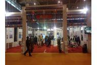 中国(南京)国际物料配送展览会