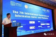 光学前沿——第七届国际信息光学与光子学学术会议(CIOP2015)