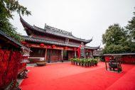 江苏康辉会展匠心之作——2016中国•南京夫子庙祭孔大典
