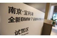 2016年全新BMWX1主题巡游活动南京站