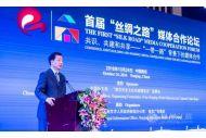 2016南京历史文化名城博览会