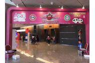 参展新加坡ASA中欧航旅旅游展